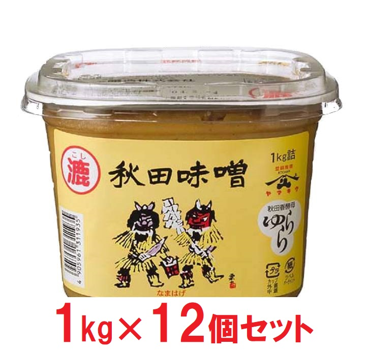 秋田【小玉醸造】山久特選味噌ゆらら(濾)×12の商品画像