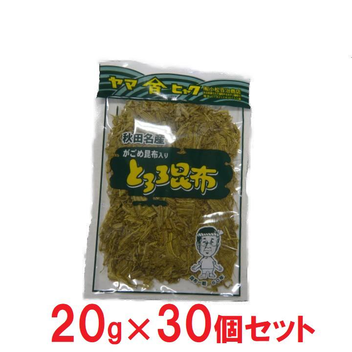 秋田【小松百治商店】ヤマヒャク とろろ昆布×30の商品画像