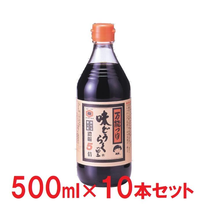 秋田【東北醤油】キッコー姫 味どうらくの里 500ml×10の商品画像