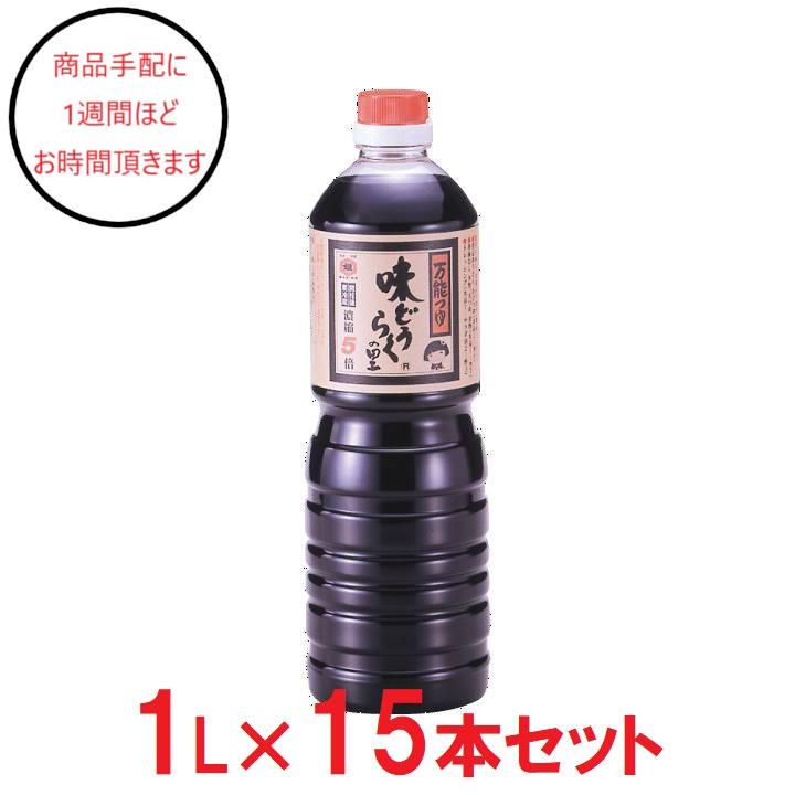 [秋田]東北醤油 キッコー姫 味どうらくの里 1L×15の商品画像