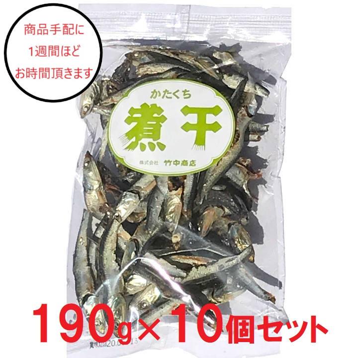 [秋田]竹中商店 片口煮干×10の商品画像