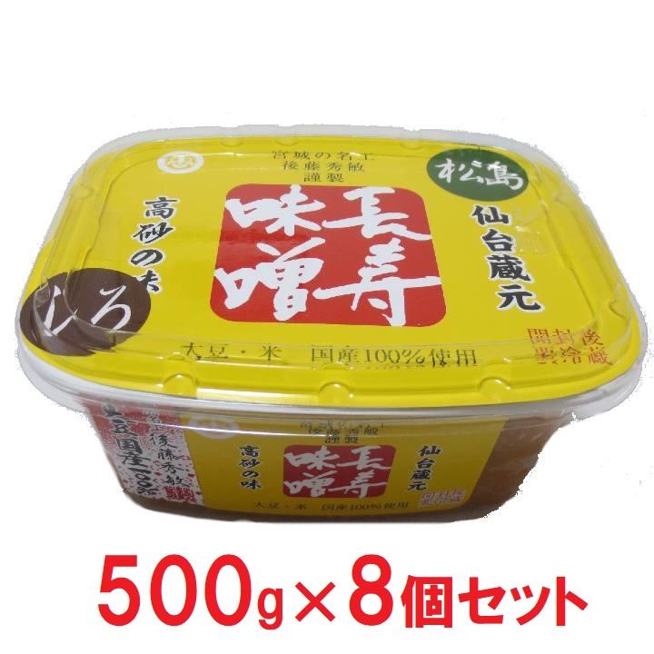 宮城【東松島長寿味噌】松島味噌白 カップ 500g×8の商品画像