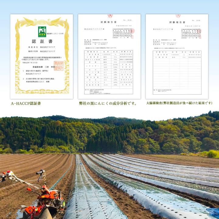 [青森]青森県産熟成黒にんにく 黒贈 500g×2パック(1kg)の商品画像 (5)