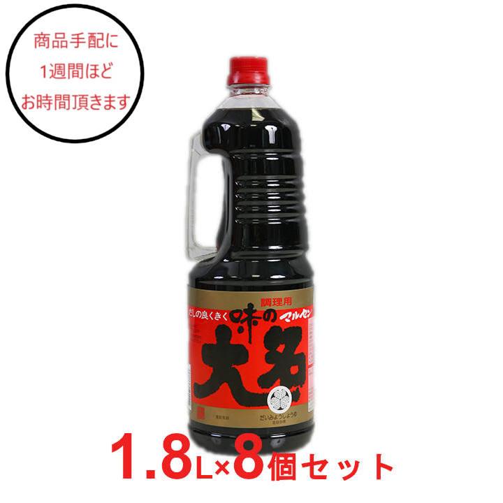 [宮城]マルセン醤油 味の大名しょうゆ1.8L×8の商品画像