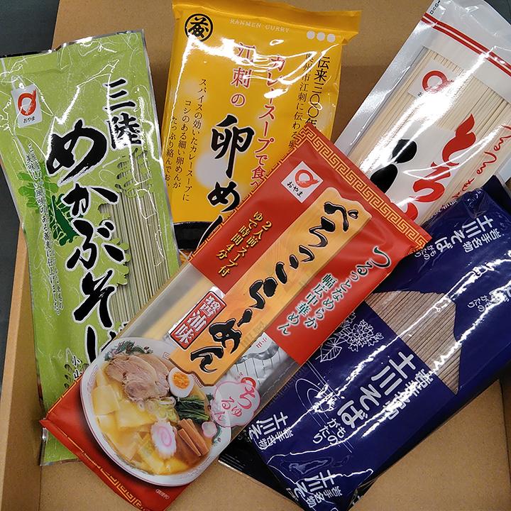 [岩手]お試し乾麺セットの商品画像