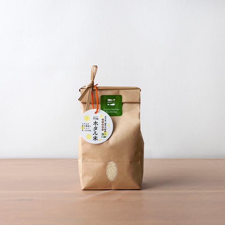 [岩手:門崎ファーム]めだか米・ホタル米 ギフトセット 1kg入り×2の商品画像