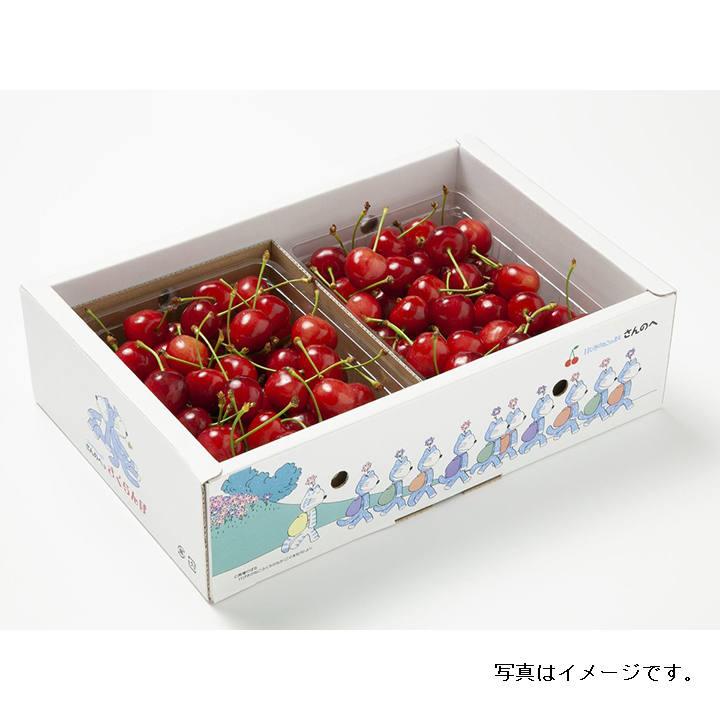 [青森]【丸末果樹農園】紅秀峰(L-2L)1kg(11ぴきのねこ)の商品画像